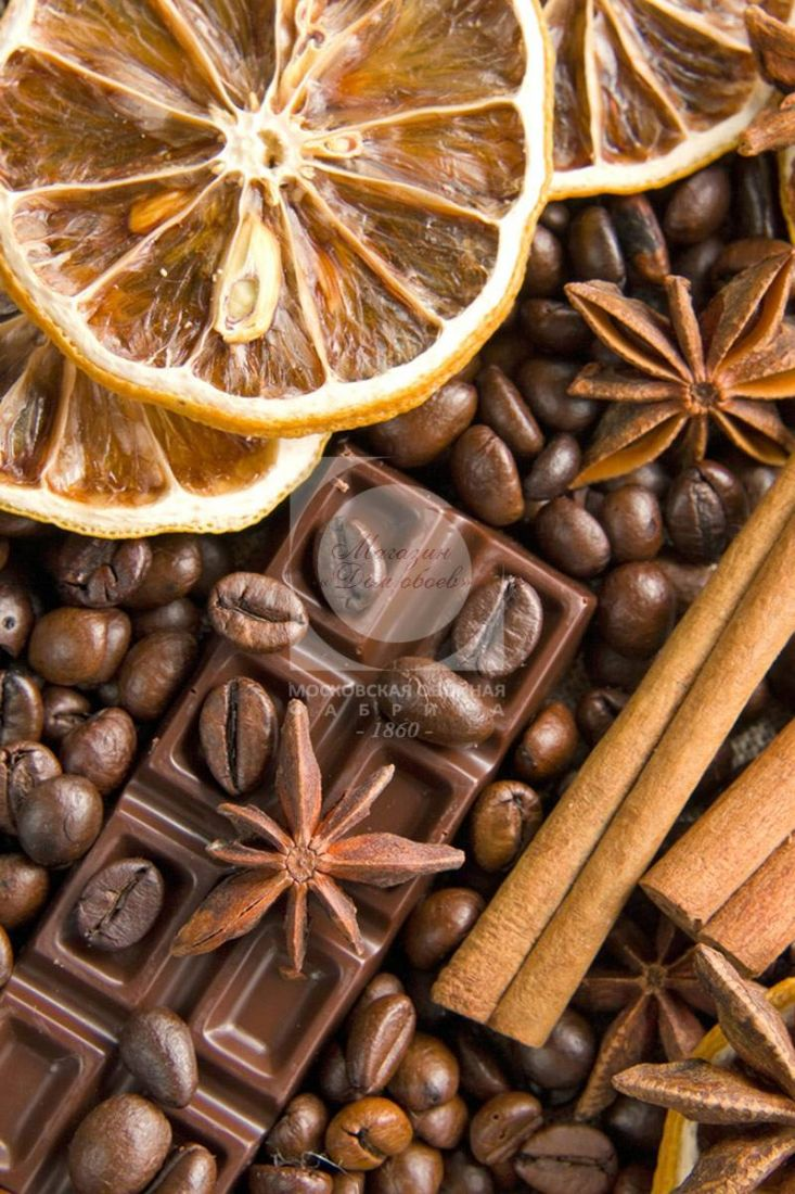 Кофе 8033