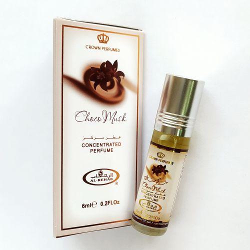 Арабские масляные духи Choco musk | Шоко муск | 6 мл | Al-Rehab | Унисекс