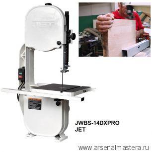 Ленточнопильный станок профессиональный 1,5 кВт JWBS-14DXPRO JET 710116-RU