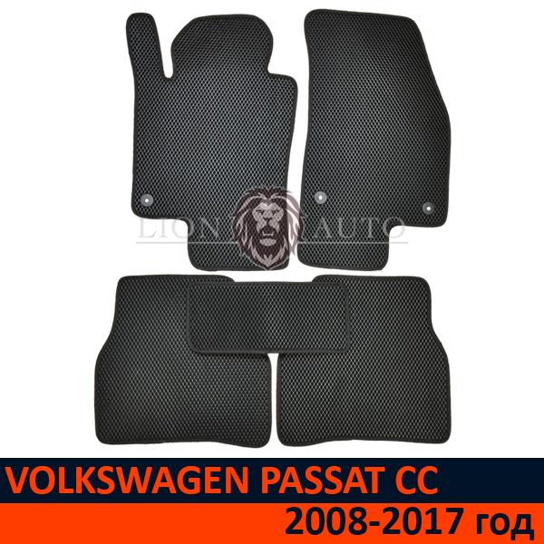 EVA коврики на VOLKSWAGEN PASSAT CC (2008-2017г)