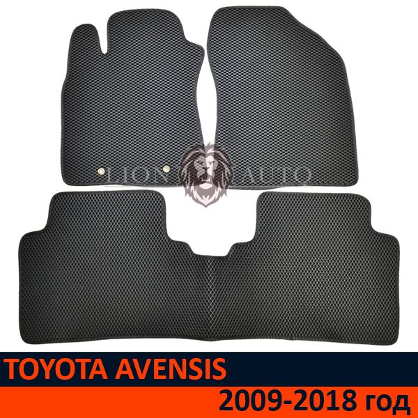 EVA коврики на TOYOTA AVENSIS (2009-2018г)
