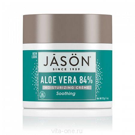 Крем Алоэ Вера 84% (Aloe Vera Creme w/Vitamin 84%) Jason (Джейсон) 113 г