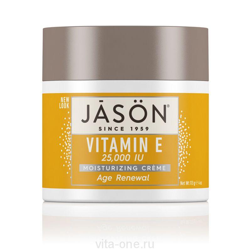 Крем Витамин Е 25.000МЕ (Vitamin E Creme 25.000IU) Jason (Джейсон) 113 г