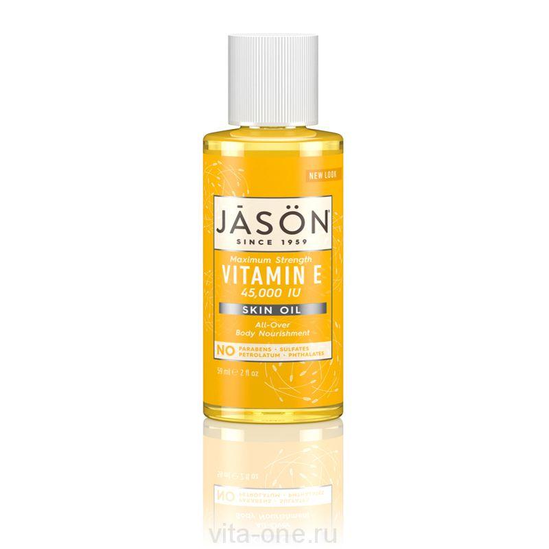 Масло Витамин Е 45000МЕ (Vitamin E Oil 45000 IU) Jason (Джейсон) 59 мл