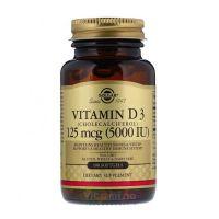 Солгар Витамин Д3 5,000МЕ, 100 капсул