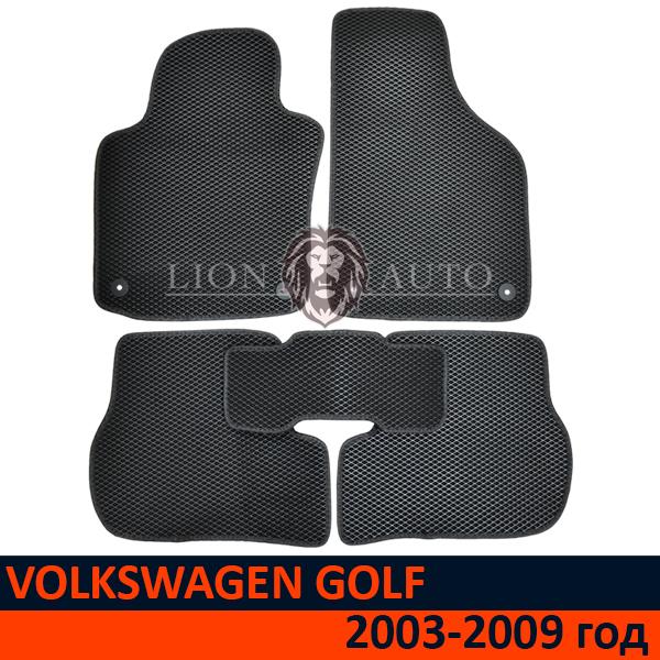 EVA коврики на VOLKSWAGEN Golf 5 (2003-2009г)