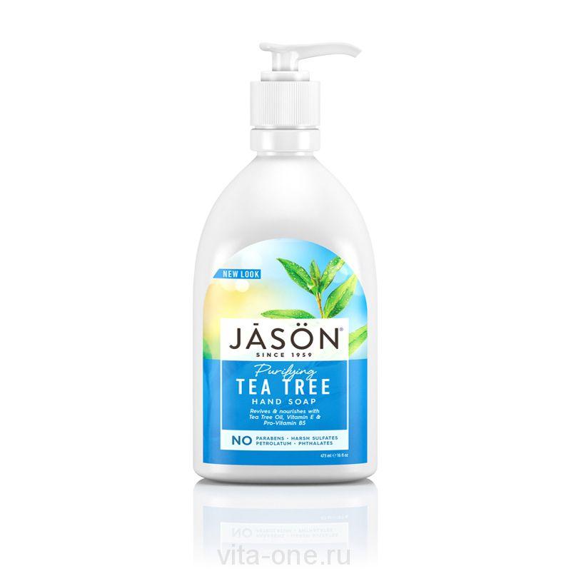 Жидкое мыло для рук и тела Чайное Дерево (Tea Tree Soap with pump) Jason (Джейсон) 473 мл