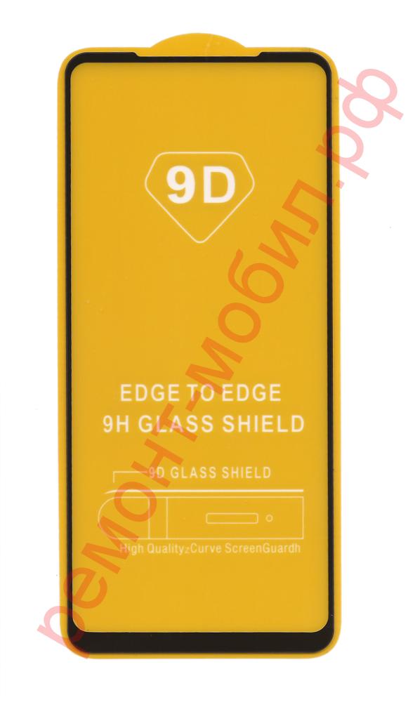 Защитное стекло для Samsung Galaxy A21 ( SM-A215U ) / A21s ( SM-A217F )
