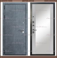 Входная дверь Смоки Зеркало Бетон графит / Бетон 90 мм Россия :
