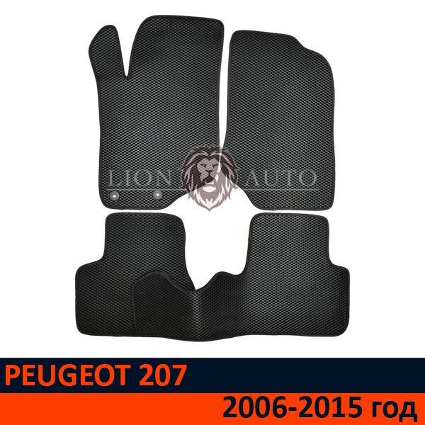 EVA коврики на PEUGEOT 207 (2006-2015г)