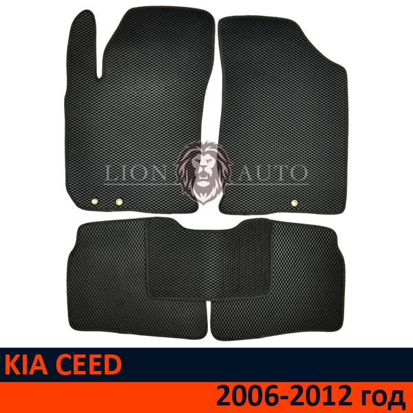 EVA коврики на KIA CEED (2006-2012г)