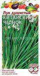Luk-dushistyj-Kitajskij-chesnok-Gavrish