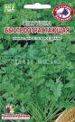 Petrushka-listovaya-gelevoe-drazhe-Bystrootrastayushhaya-Uralskij-Dachnik