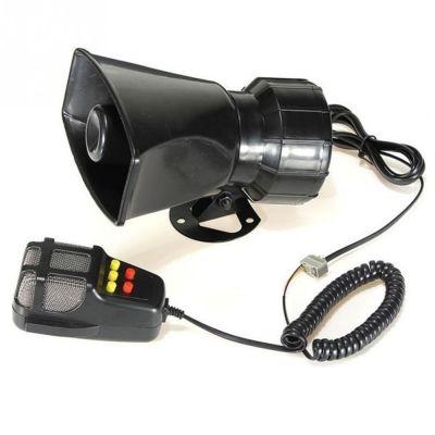Cигнально-громкоговорящее устройство