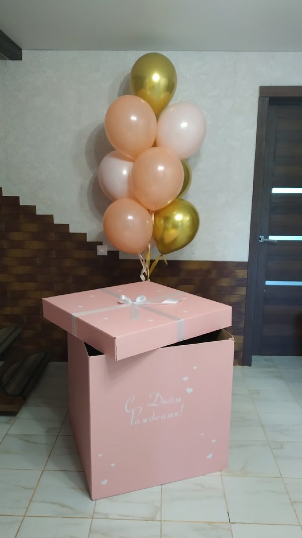 Розовая коробка с шарами на атласных лентах