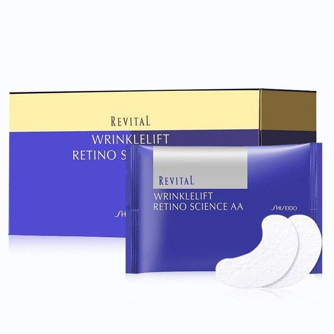 Shiseido Revital лифтинговые патчи 24шт