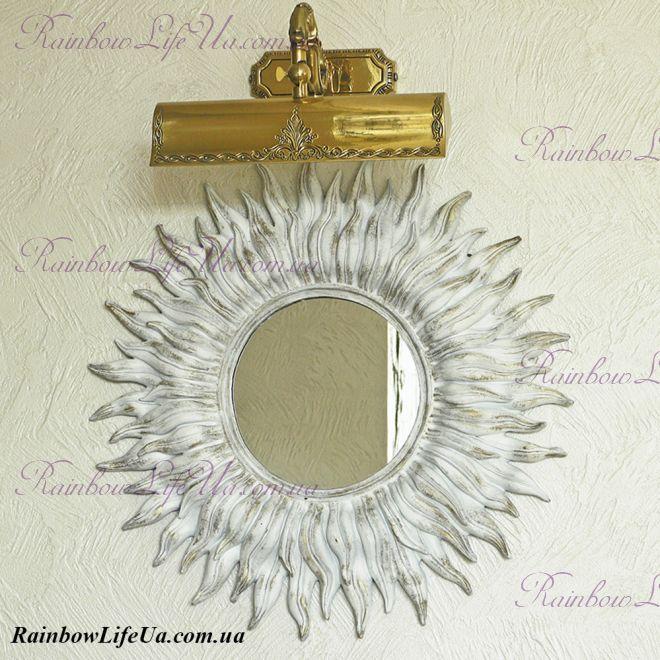 """Зеркало настенное белое с золотом 55 см """"Солнце"""""""