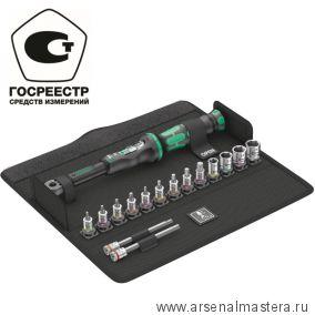 Набор из 16 торцовых, отверточных головок с динамометрическим ключом Click-Torque WERA 004180
