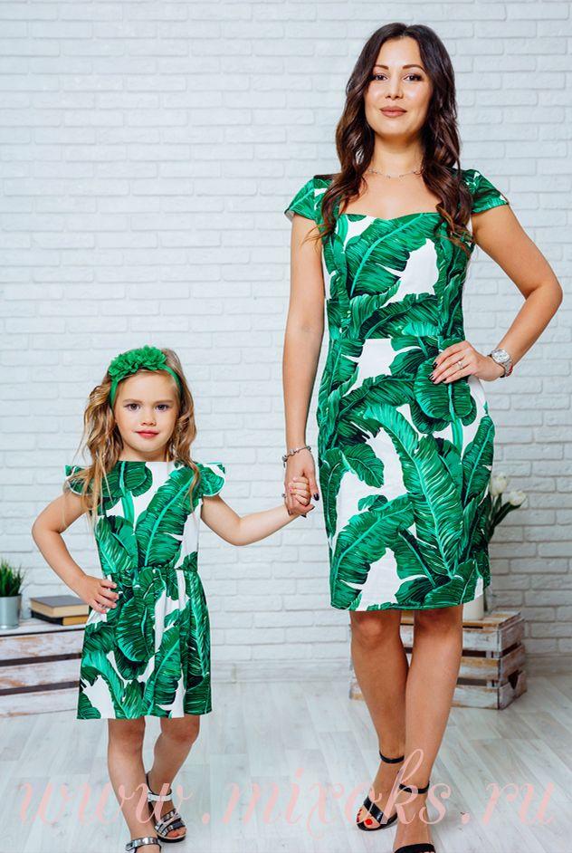 Платья летние из хлопка для мамы и дочки