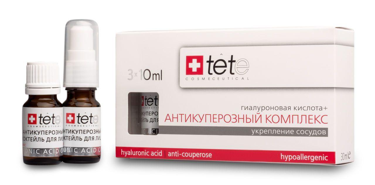 Гиалуроновая кислота и антикуперозный комплекс Tete cosmeceutical (Тете косметик) 3*10 мл