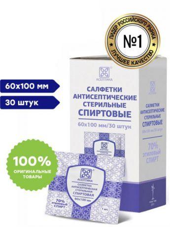 Салфетки спиртовые антисептические, 60x100, 30 шт.