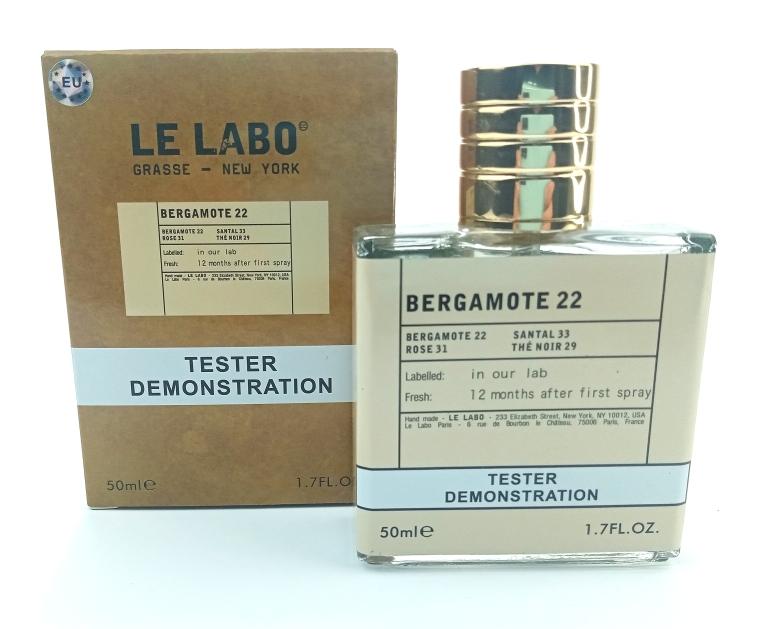 Tester 50ml - Le Labo Bergamote 22