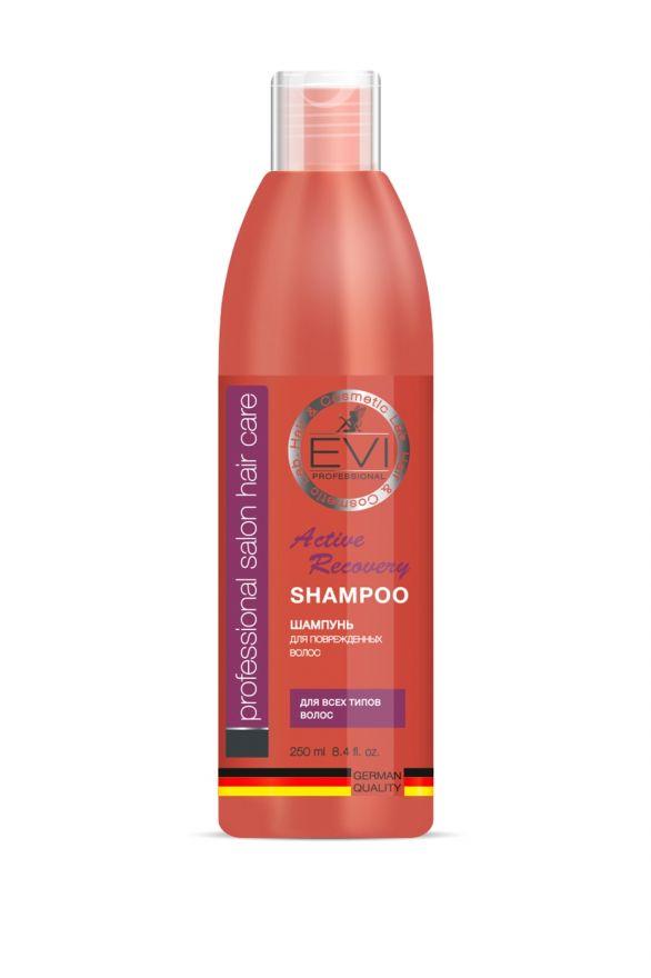 Шампунь «Активное восстановление» для поврежденных  волос, 250 мл. «EVI»