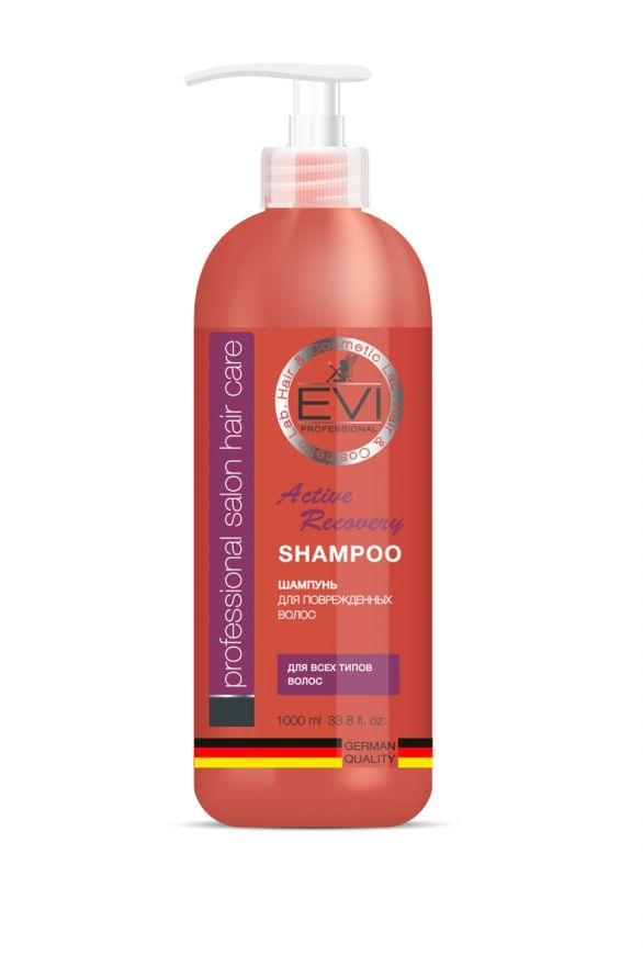 Шампунь «Активное восстановление» для поврежденных  волос, 1000 мл. «EVI»