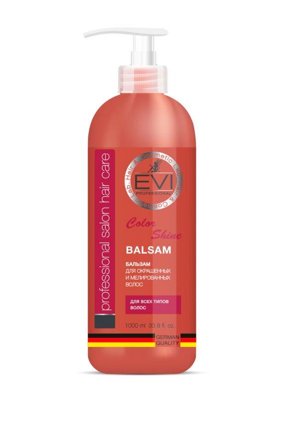 Бальзам-ополаскиватель «Интенсивный уход» для окрашенных и мелированных волос, 1000 мл. «EVI»