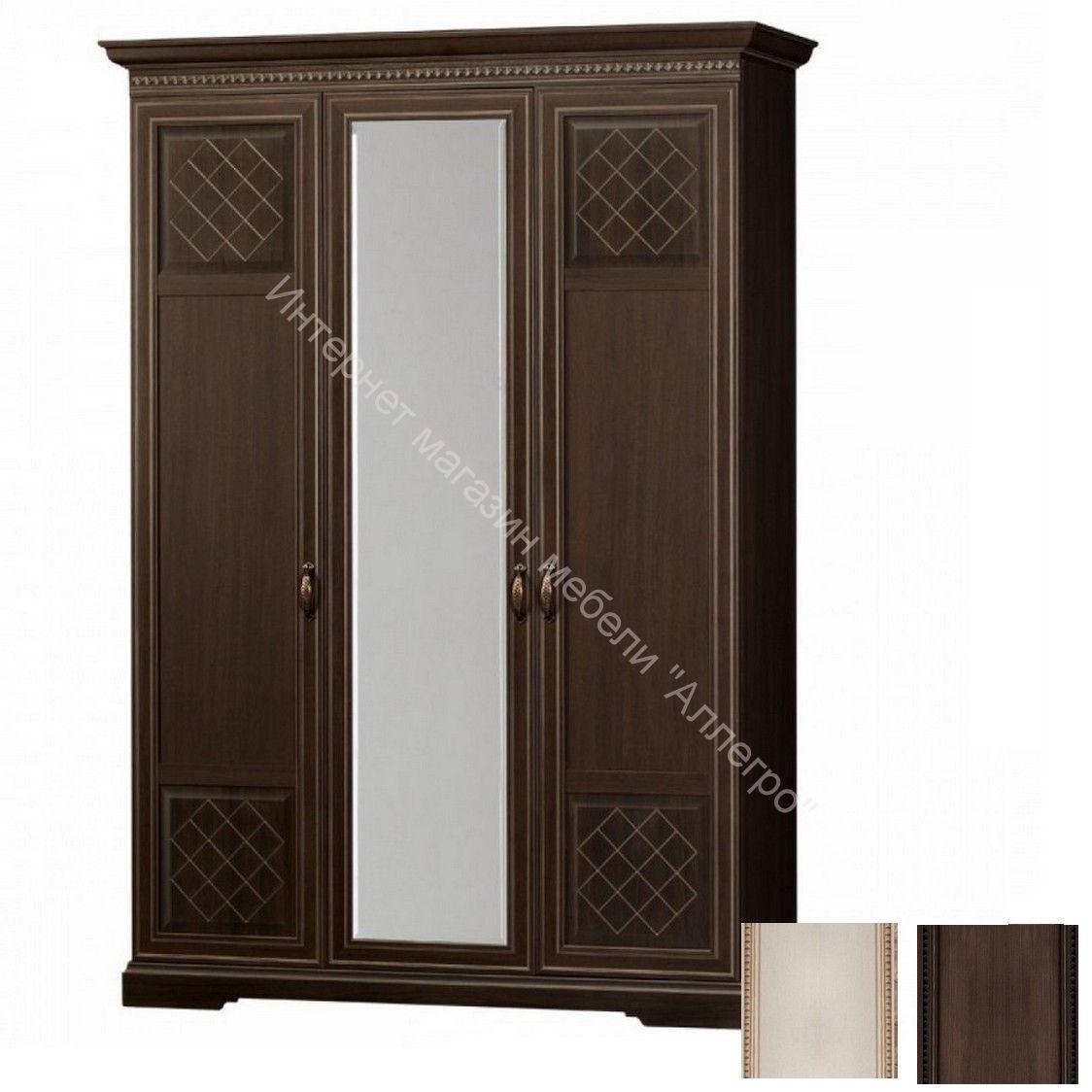 Шкаф для одежды 3-дверный №800 Парма Дуб нортон темный