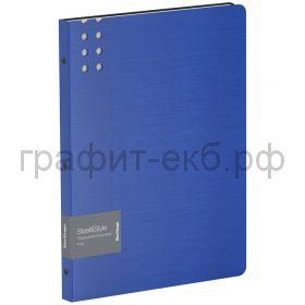Папка 40 конвертов Berlingo Steel&Style синяя PPf_96002