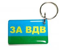 """Чип бесконтактный EPOXY  """"ВДВ"""", H2"""