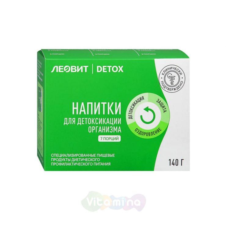 Леовит Нутрио Кисель детоксикационный ягодный Detox 20гр (набор), 7шт
