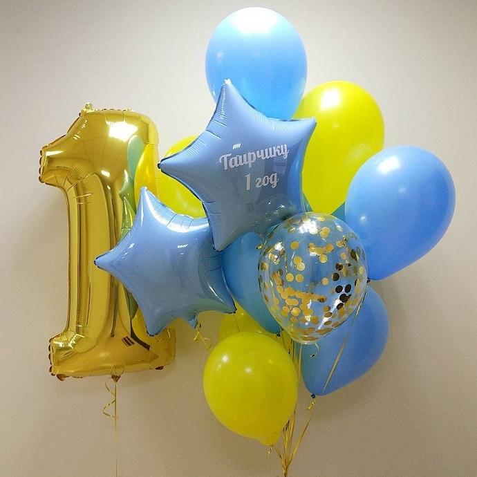Нам годик: Фонтан шаров