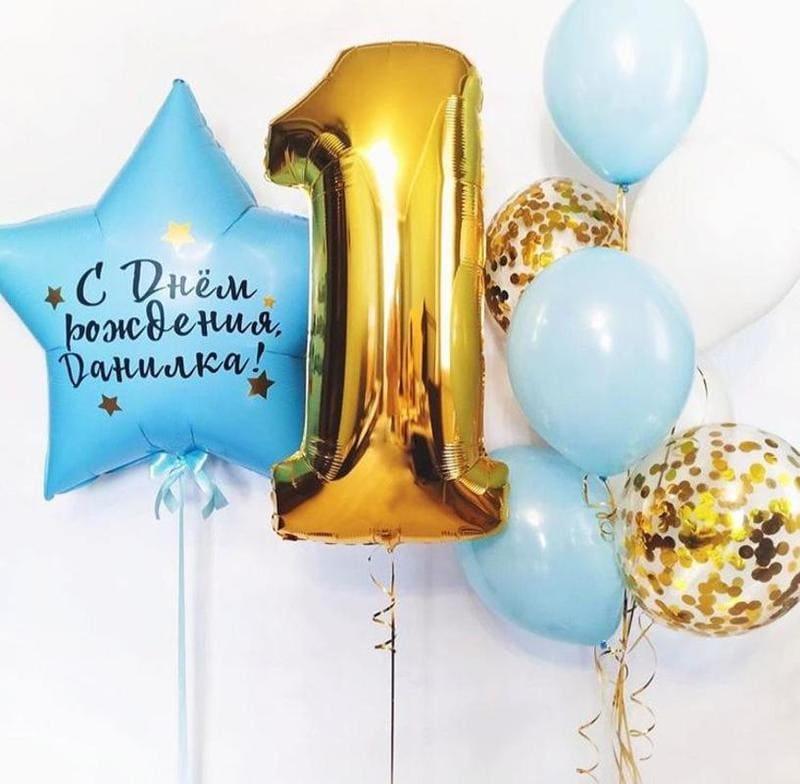 Букет из шаров на 1 годик Голубой и золото