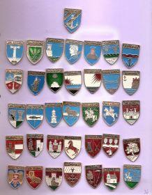 Набор значков Румыния . Провинция(цинут) Мэрий (35 знаков городов + 1 знак Провинции)