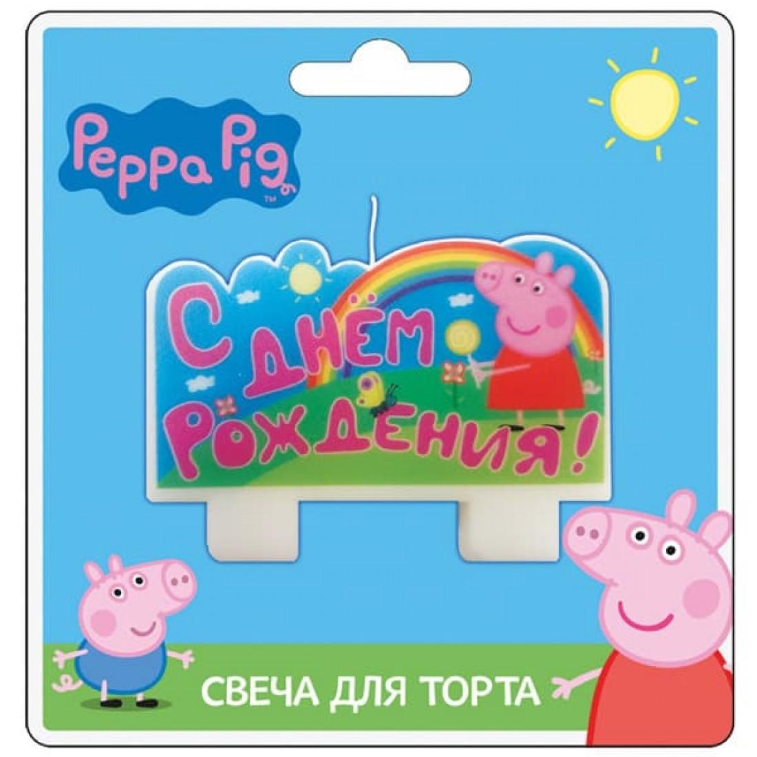 Свеча Свинка Пеппа С Днем Рождения