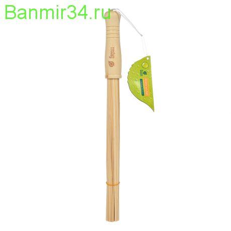 Веник массажный, бамбуковый (малый)