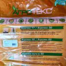 Ukryvnoj-material-Agroteks-60-quot-UV-quot-spanbond-belyj-3-2h10-m