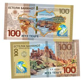 100 тенге Казахстан - Чарынский каньон. Памятная банкнота. UNC
