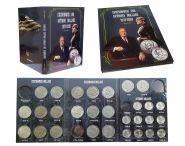 ОЧЕНЬ РЕДКИЙ НАБОР США! 1 Доллар - Эйзенхауэр и Сьюзен Энтони (30шт) в альбоме