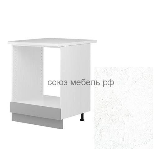 Стол НД-61 Кухня Фиджи