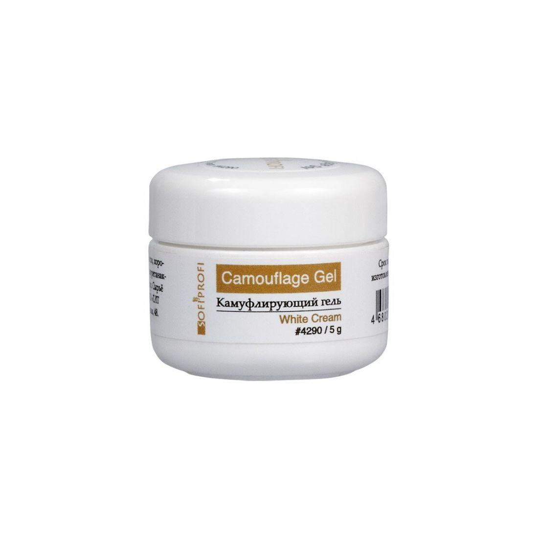 НН4290 Однофазный камуфлирующий гель White Cream,  5 мл