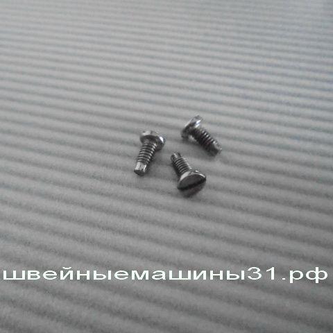 Винты крепления передней крышки и верхнего ножа FN      цена 1 шт. -  50 руб.