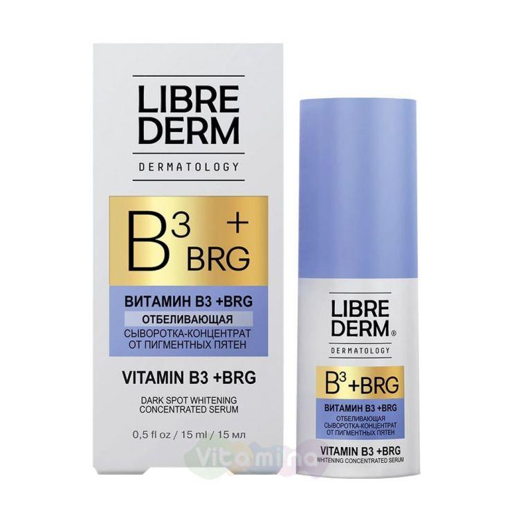 Либридерм Дерматолоджи BRG+Витамин В3 сыворотка-концентрат отбеливающая от пигментных пятен, 15 мл