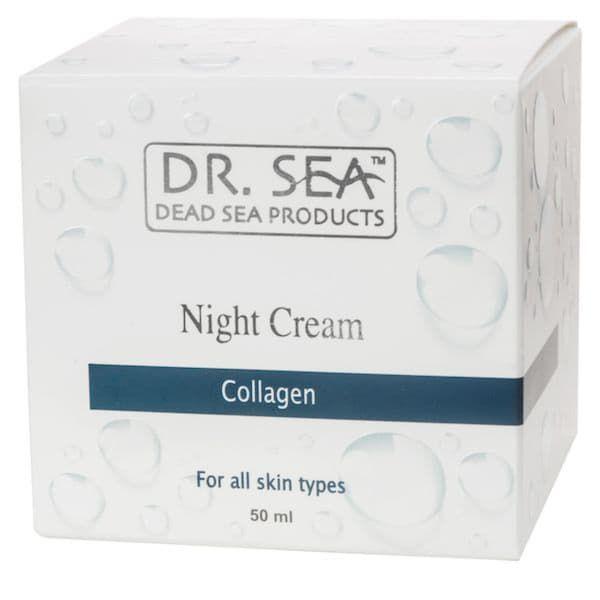 Коллагеновый ночной крем для лица Dr.Sea (доктор Си) 50мл