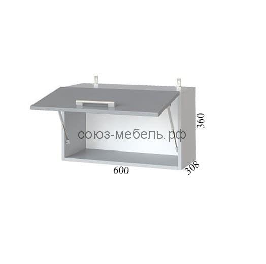 Шкаф ПГ-60 Кухня Авенза