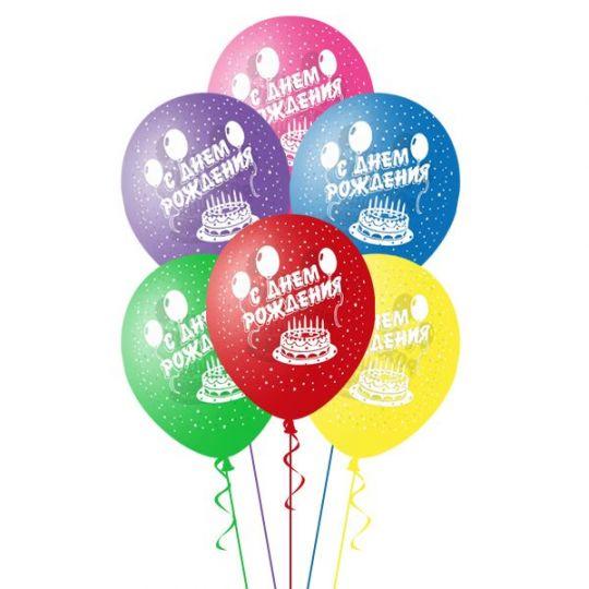 Тортики С Днем Рождения шар латексный с гелием