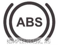 Наклейка ABS