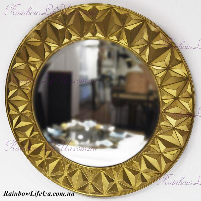 """Настенное зеркало круглое """"Узор"""" золото металл"""